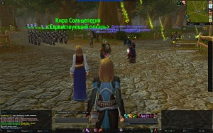 An example screenshot from within the game.
