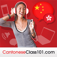 cantoneseclass101_sml