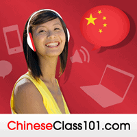 chineseclass101_sml