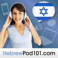 hebrewpod101_sml