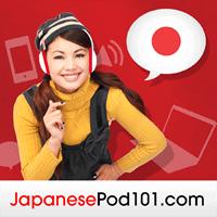 japanesepod101_sml